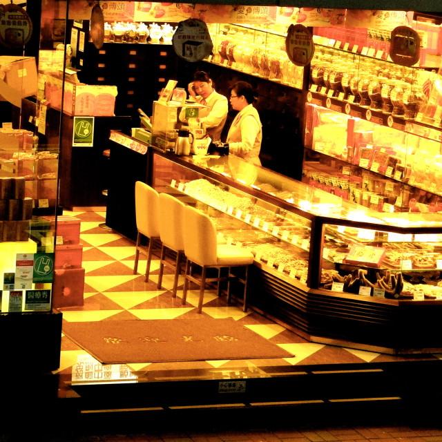"""""""Hong Kong apothecary"""" stock image"""