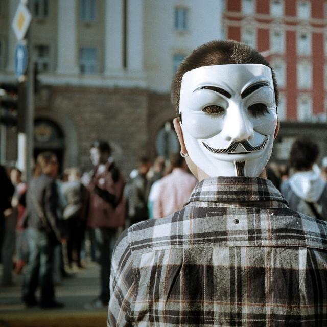 """Mask Looking At the Camera"" stock image"
