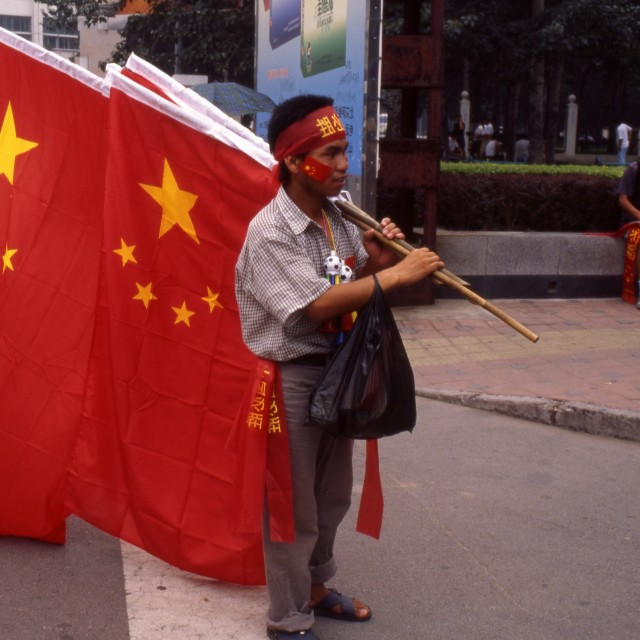 """""""Chinese football supporter at Asian Cup."""" stock image"""