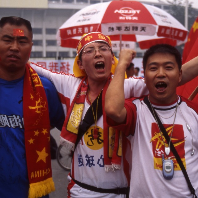"""Chinese football supporters at Asian Cup."" stock image"
