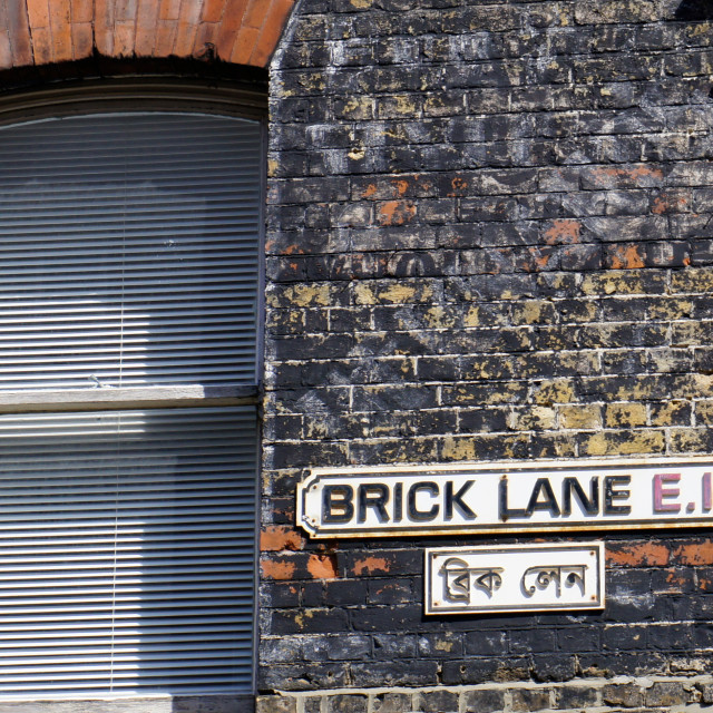 """Brick Lane, London"" stock image"