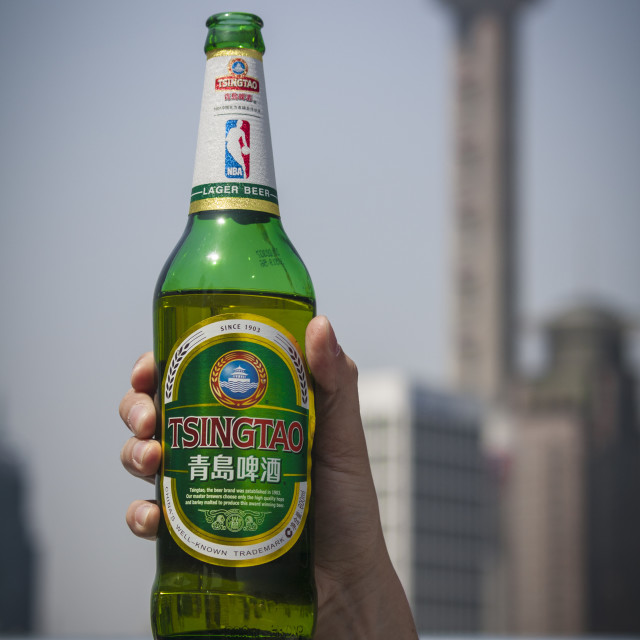 """Tsingtao Tower"" stock image"