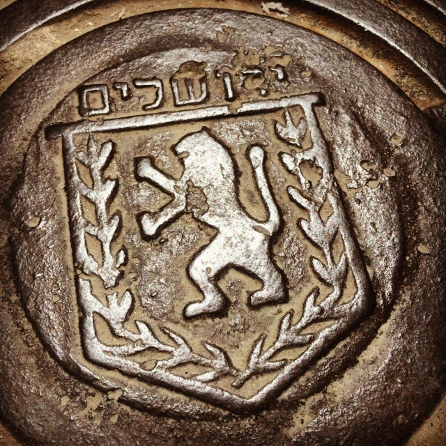 """Jerusalem drain cover"" stock image"