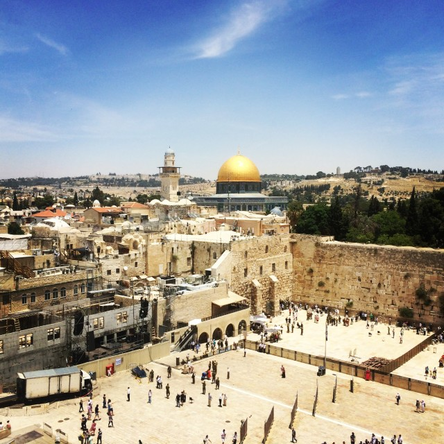"""Western Wall & Dome of the Rock"" stock image"
