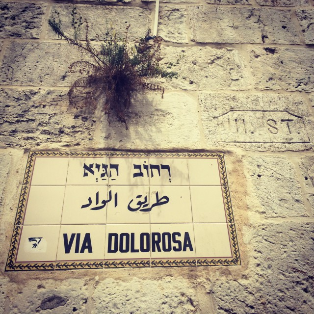 """Via Dolorosa"" stock image"