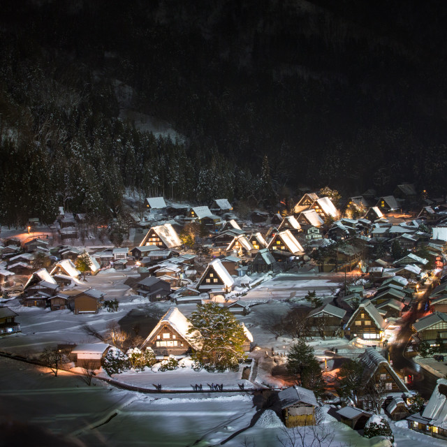 """Shirakawa Light Festival"" stock image"