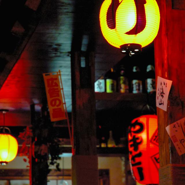 """""""Izakaya Japanese"""" stock image"""