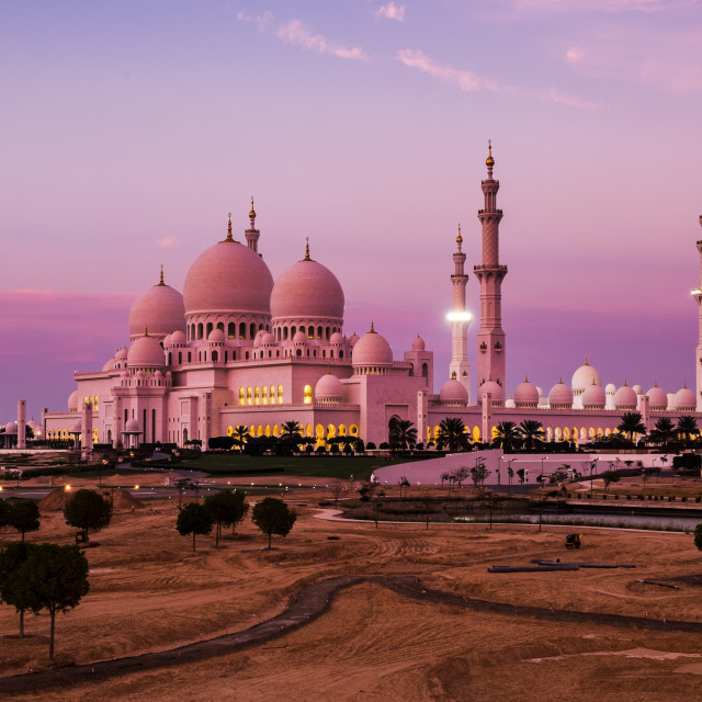 """Zayed mosque"" stock image"