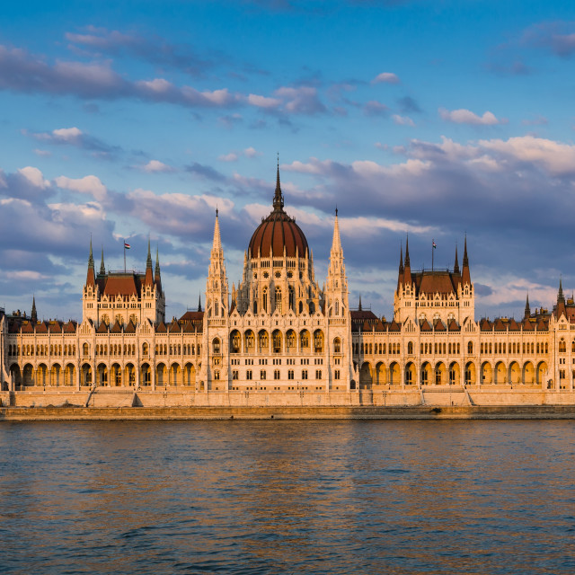"""Parliament, Budapest, Hungary"" stock image"