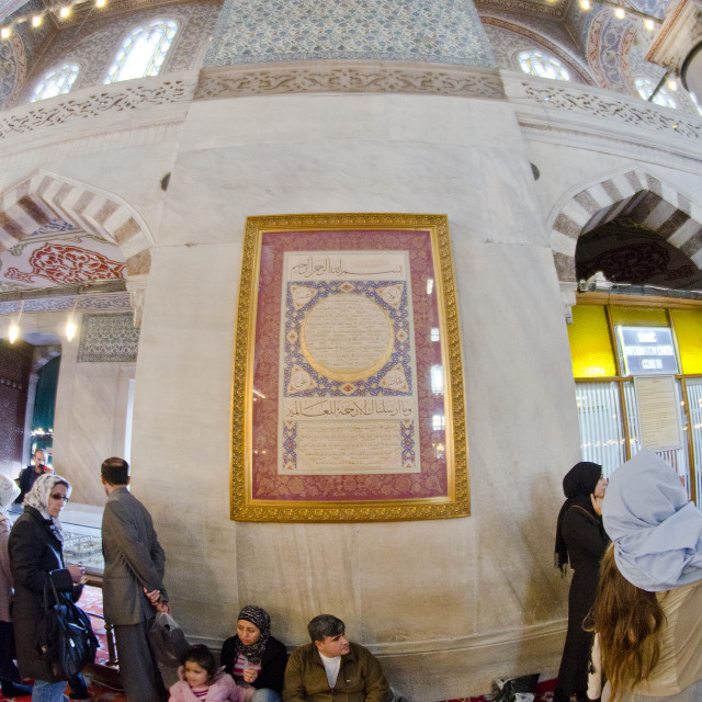 """""""Interior of Blue Mosque"""" stock image"""