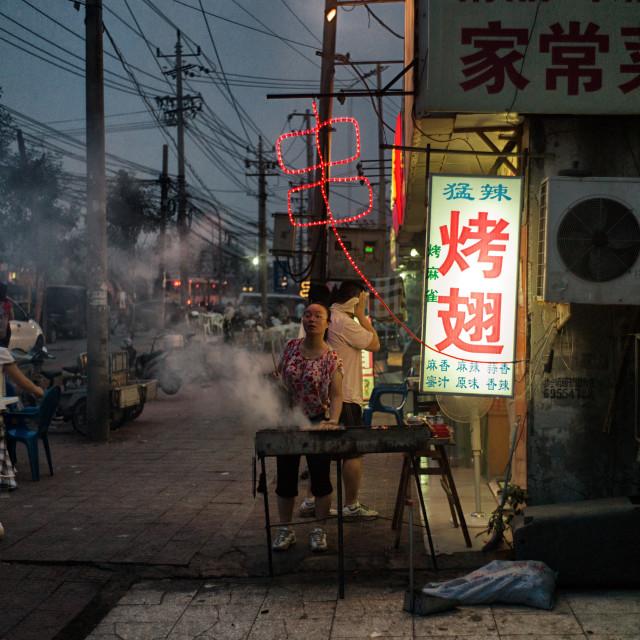 """""""Beijing BBQ"""" stock image"""