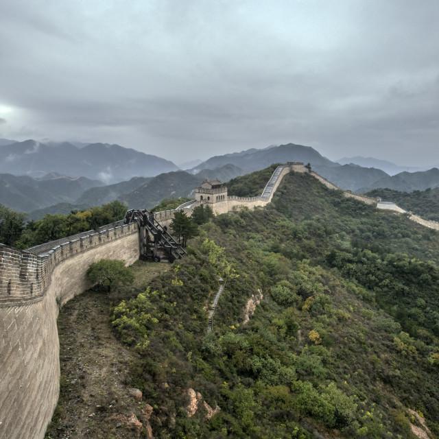 """Great Wall of China"" stock image"