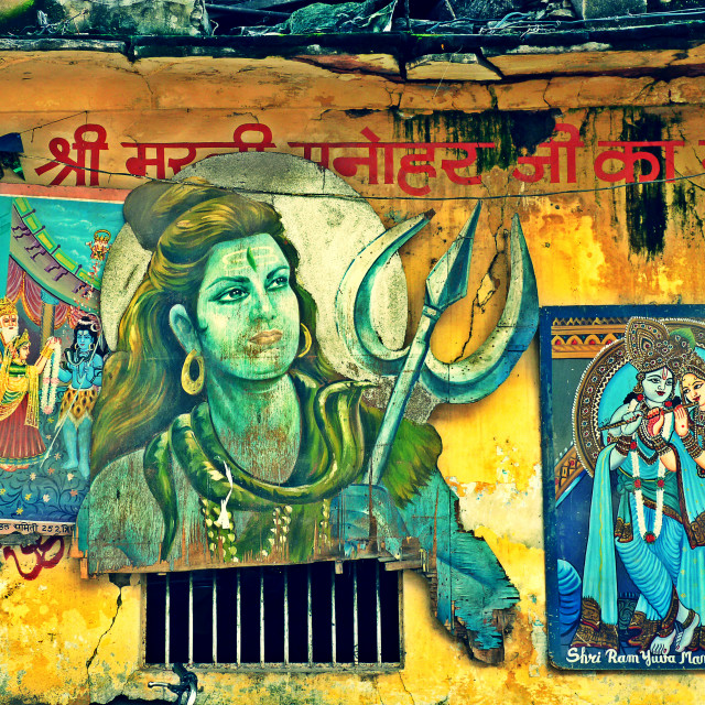 """Shiva"" stock image"