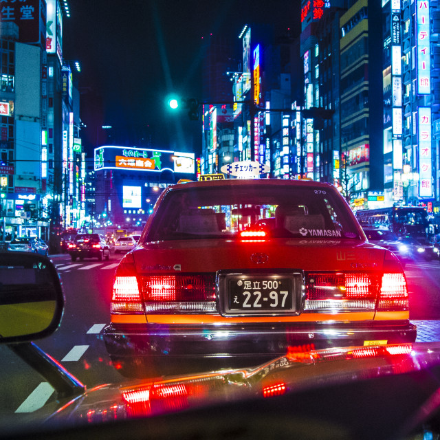 """Drive, Tokyo"" stock image"