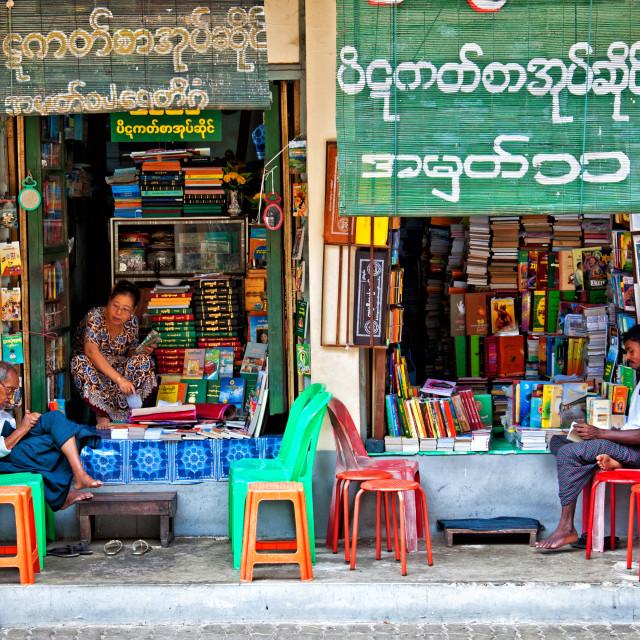 """YANGON BOOKSTORES"" stock image"