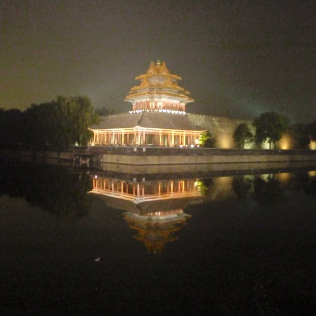 """Forbidden city at night"" stock image"