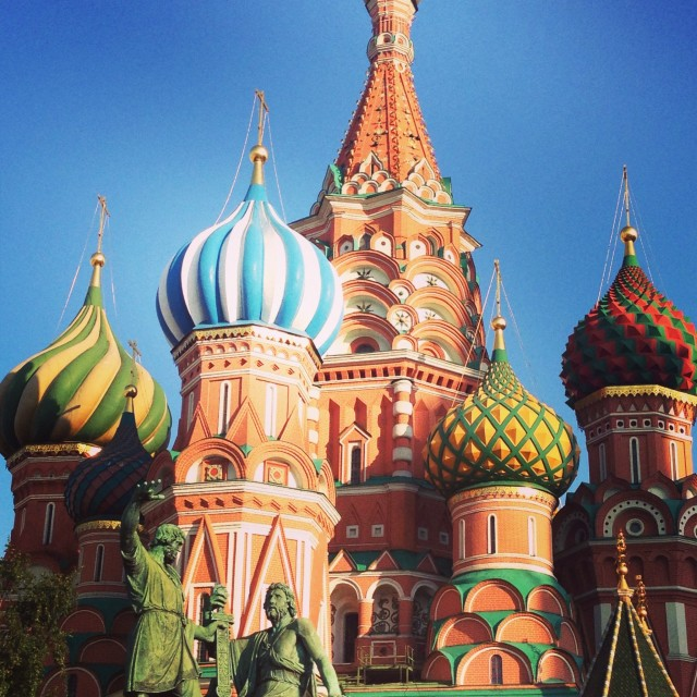 """""""Red Square Moscow"""" stock image"""