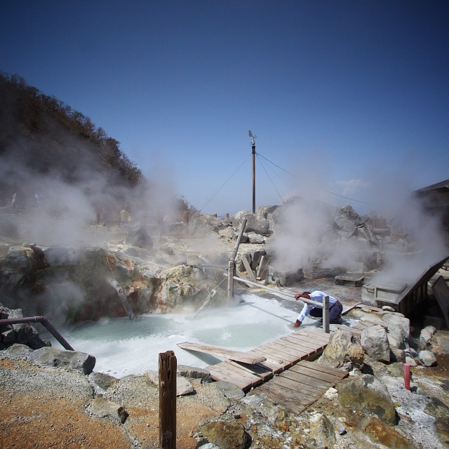 """Sulphur pools near Mt Fuji"" stock image"