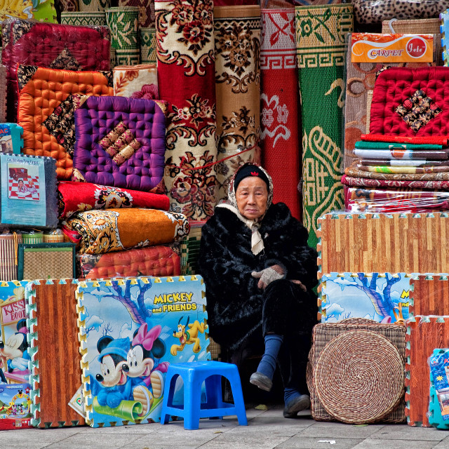 """HANOI CARPET SHOP"" stock image"