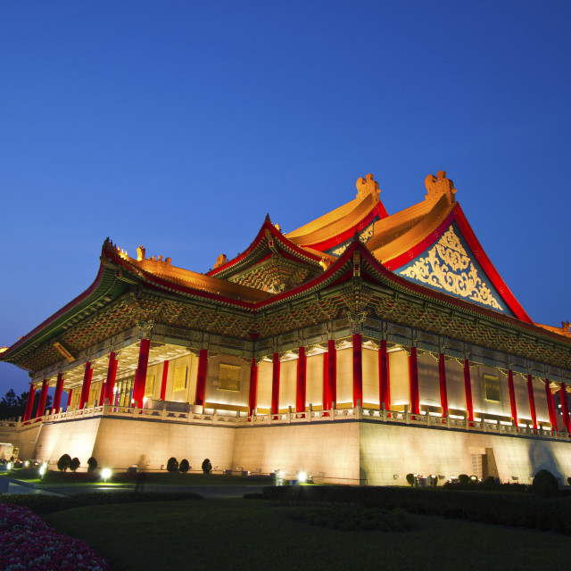 """""""Taiwan National Theater and Concert Hall"""" stock image"""