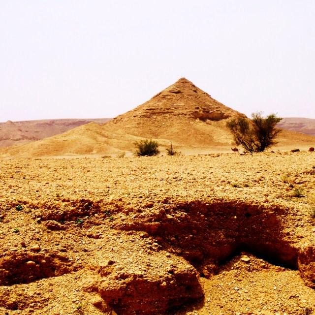 """Arabian Pyramid"" stock image"