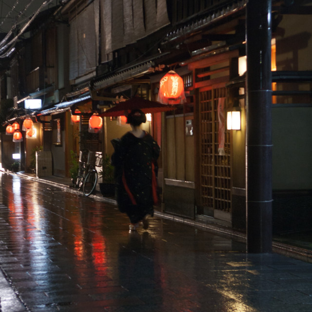 """Geisha in Kyoto at night"" stock image"