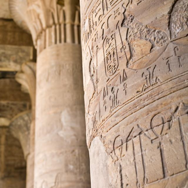 """Karnak"" stock image"
