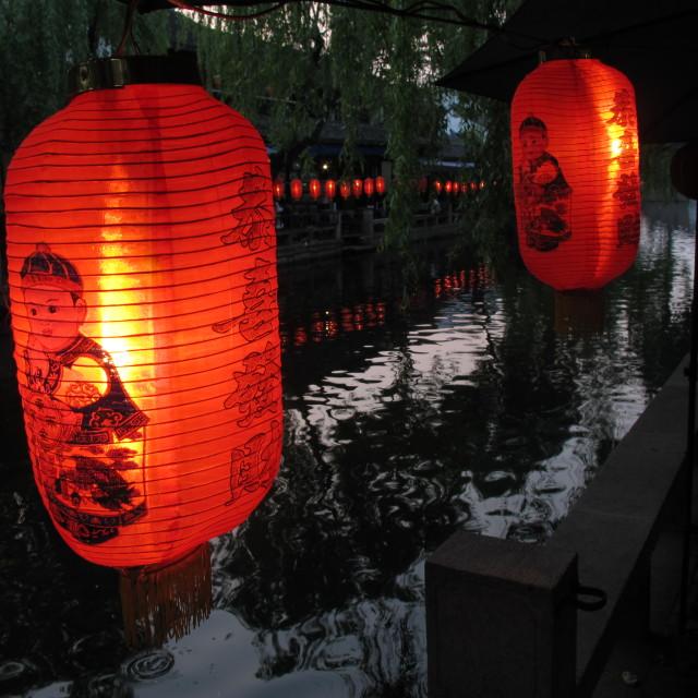 """""""Lanterns at Dusk"""" stock image"""