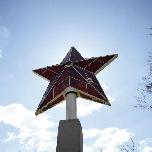 """Communist Star"" stock image"