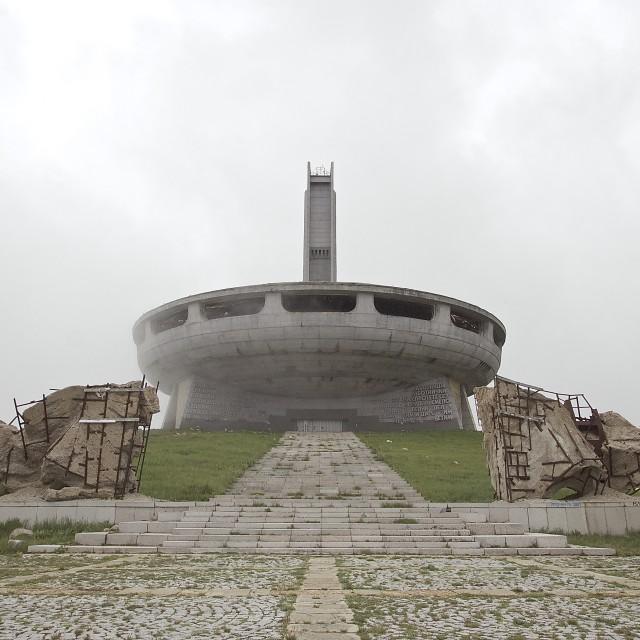 """Derelict Communist Party Monument"" stock image"