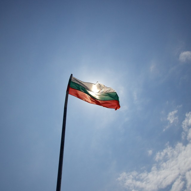 """Backlite flag of Bulgaria"" stock image"