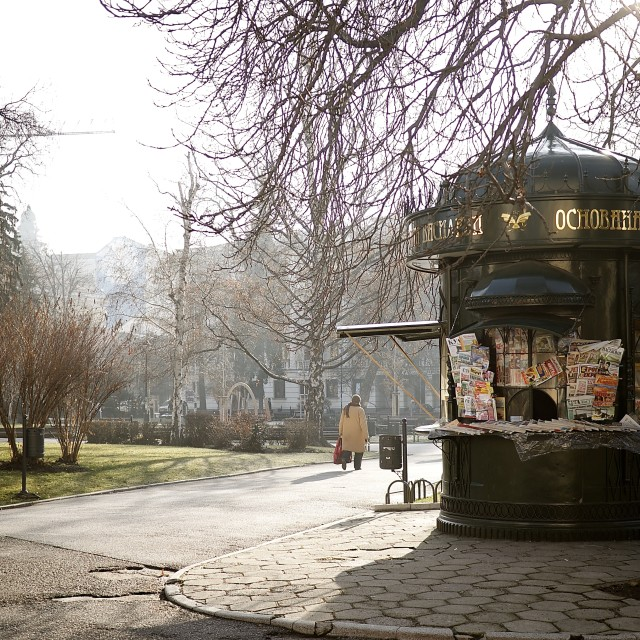 """Early morning newspaper stand in Sofia"" stock image"