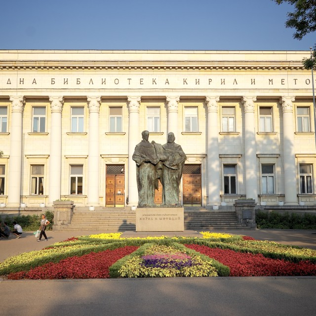 """Sofia Public Library"" stock image"