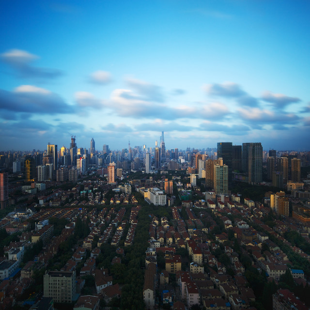"""Golden Hour in Shanghai"" stock image"