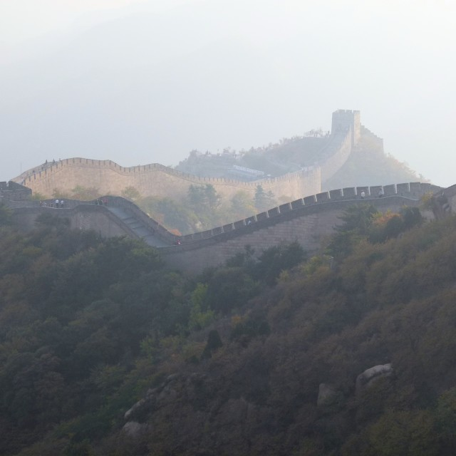 """""""Great Wall (nr 2)"""" stock image"""