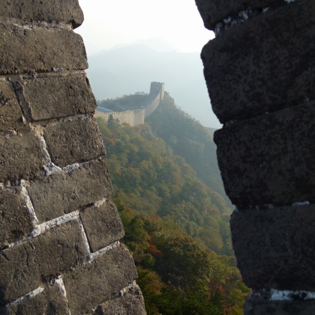 """""""Great Wall (nr 4)"""" stock image"""