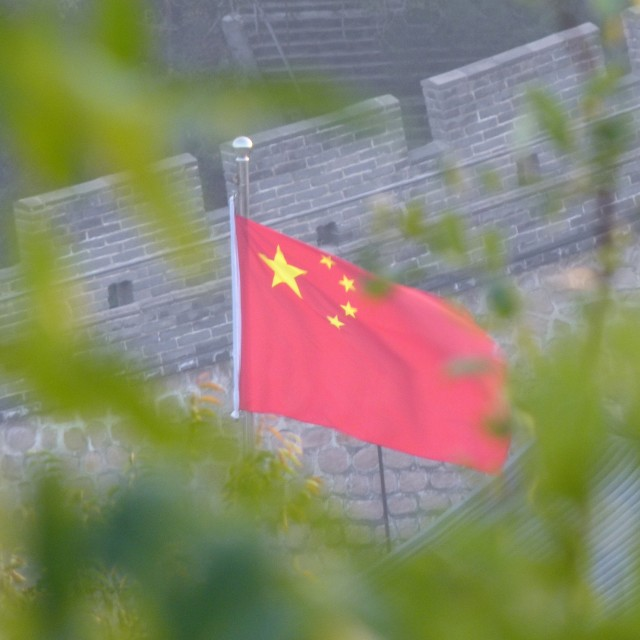 """""""Chinese flag, Great Wall (nr 5)"""" stock image"""