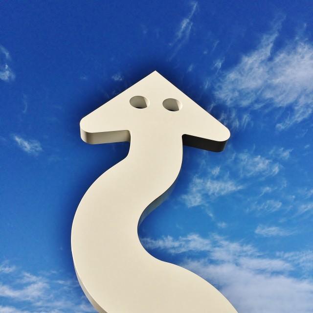 """Artistic Monument - White Arrow"" stock image"