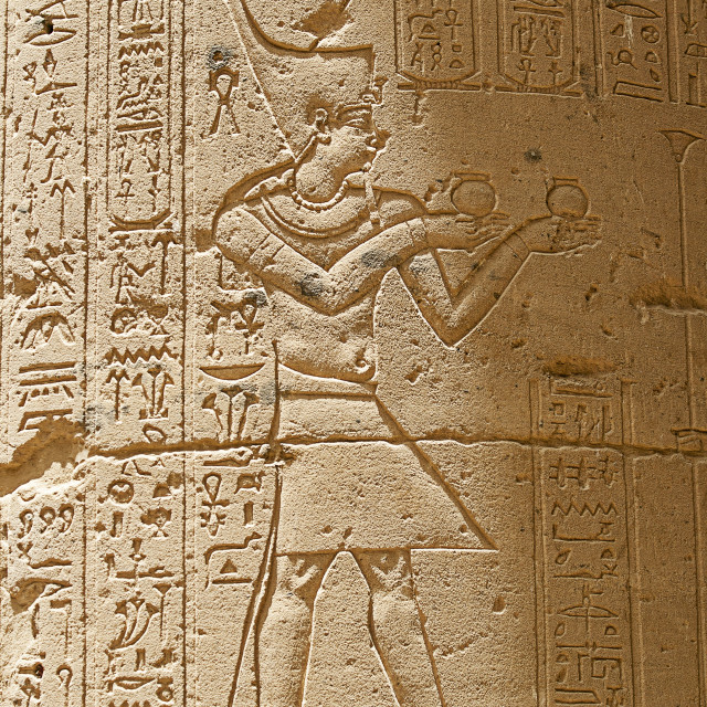 """Hieroglyphics At Philae Temple, Aswan, Egypt"" stock image"