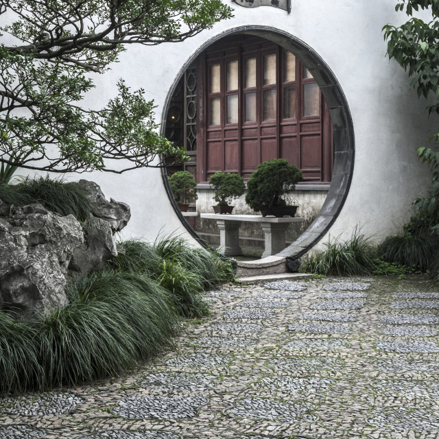 """Suzhou doorway"" stock image"