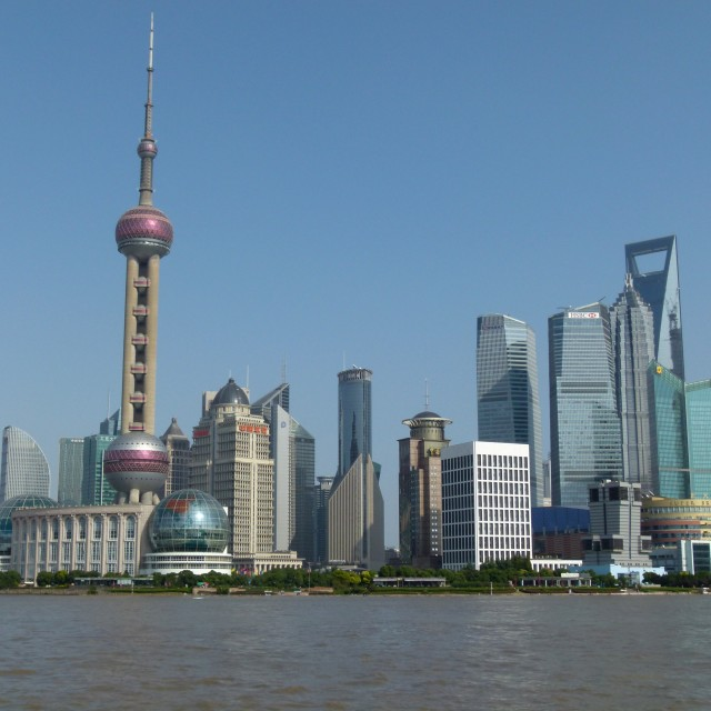 """Shanghai riverfront"" stock image"