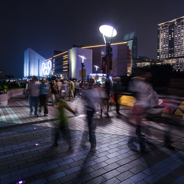 """Hong Kong blur"" stock image"