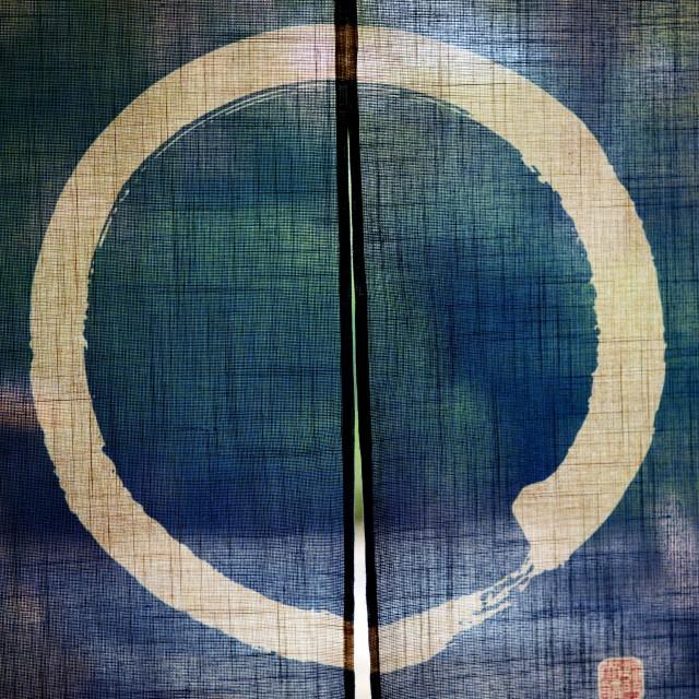 """""""Japanese Zen Circle"""" stock image"""