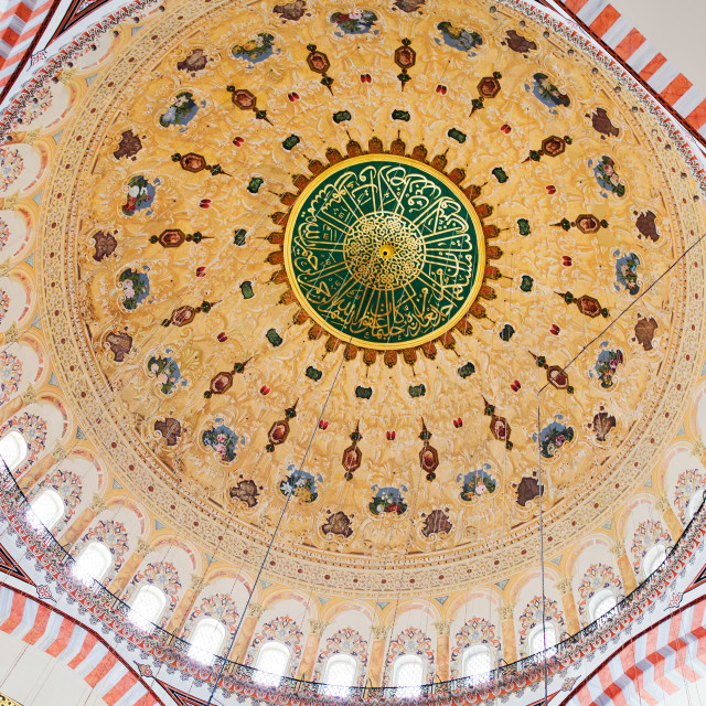 """Suleymaniye Mosque Dome Interior"" stock image"