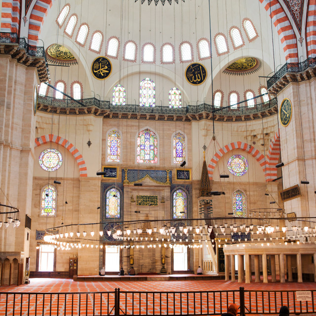 """Suleymaniye Mosque Interior"" stock image"