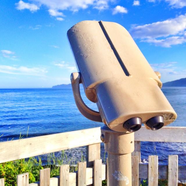 """Binoculars"" stock image"