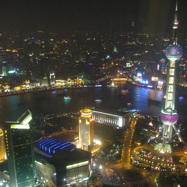 """The Bund Shanghai at night"" stock image"