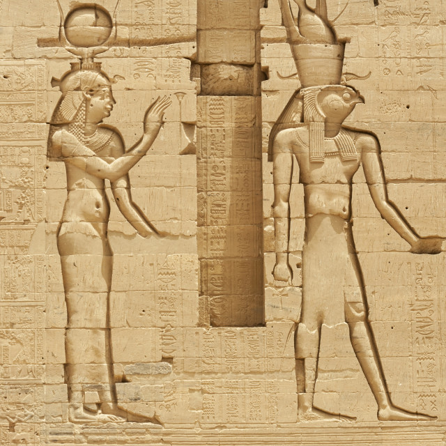 """Egyptian Wall Carving"" stock image"