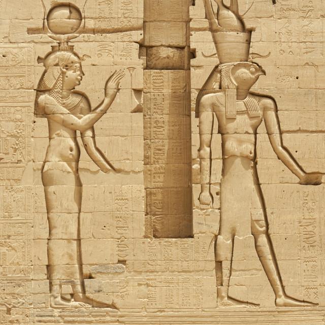 """Egyptian Wall Carving"" stock image"