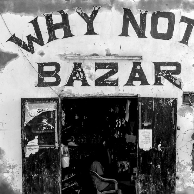 """""""Why Not Bazar (Egypt)"""" stock image"""